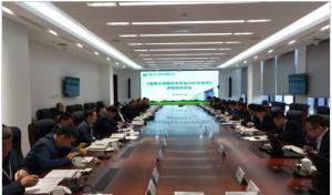 内蒙古电力BIM研究应用及信息化预算体系课题启动会顺利召开